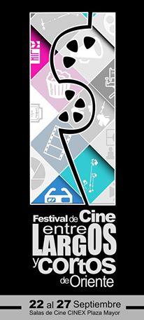 Festival de Cine ELCO 2014