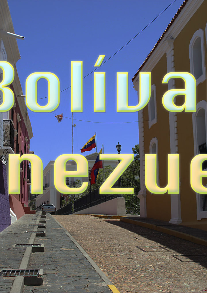 2 ciudades al sur de Venezuela